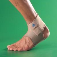 Бандаж голеностопный OPPO Medical 1201