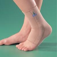 Бандаж голеностопный OPPO Medical 2601