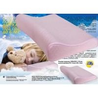 Ортопедическая подушка под голову для детей (до 6 лет)