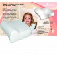 Детская ортопедическая подушка под голову (от 8 до 16 лет)